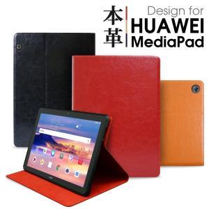HUAWEI MediaPad ケース M5 lite カバー 本革 M5 Pro ブック型 T5 ...