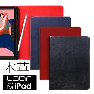 本革 iPad 10.2 ケース Air 2 カバー 10.5 アイパッド ペンポケット 2018 ...
