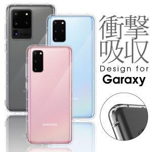 Galaxy S20 plus ultra クリアケース ギャラクシー ケース 透明 カバー スマホ...