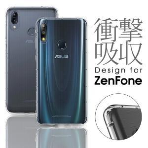 ZenFone 6 ケース クリア Max Pro M2 ケース 透明 ZB631KL カバー M2...