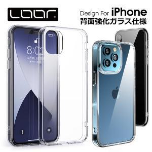 iPhone 11 Pro Max XSmax XR XS X 8 7 Plus ガラス ケース カ...