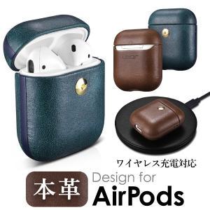 ストラップホールあり AirPods カバー レザー エアーポッズ 2 ケース 本革 保護ケース イヤホン 収納 革 ストラップ ワイヤレス充電 Qi充電|looco-shop