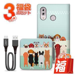 超お得な3点セット LOOF Original 福袋 ZenFone ASUS 手帳型 スマートフォンケース モバイルバッテリー 10000mAh ケーブル スマホケース バッテリー 手帳|looco-shop