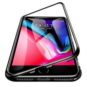 iPhone XS X 8 7 Plus バンパー ケース カバー ガラス アルミ フレーム 背面保...