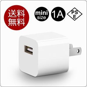 ACアダプター 5v USB スマホ 充電器 10-240v...