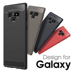 Galaxy Note9 Note8 S8+ S8 ケース ブラシ仕上げ 炭素繊維調 耐衝撃 TPU 軽量 SC-01K カバー SCV37|looco-shop