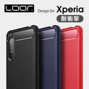 Xperia 1 SO-03L SOV40 カバー XZ3 XZ2 XZ1 Premium Compact ケース 炭素繊維調 XZ XZs TPU 落下防止 指紋防止 衝撃吸収 ブラシ仕上げ|looco-shop