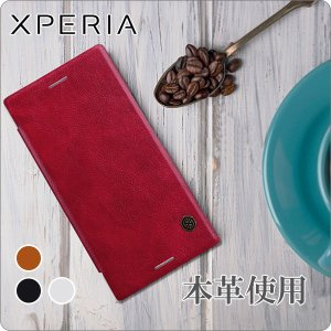 Xperia XZ1 本革 手帳型ケース XZ/X Performance/Z5/Z5 Compact/Z5 Premium 手帳型|looco-shop