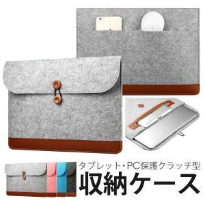 PC タブレット ケース iPad 収納 パソコン フェルト レザー 軽量 iPadmini パソコン ポケット 厚手|looco-shop