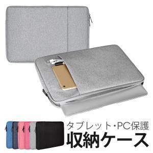 iPad MacBook Surface ケース カバー タブレット 撥水 スリム コンパクト PC スリーブ 軽量 丈夫 通気性 パソコン|looco-shop