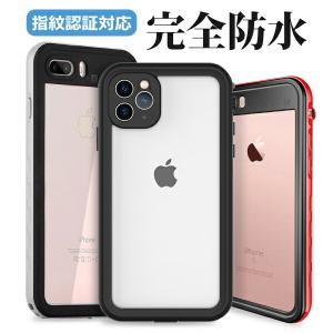 iPhone 11 Pro Max XR XS Max X 8 7 6 6s 5 Plus 完全防水 カバー ケース スマホ カバー 防塵 耐衝撃 工事現場 風呂 プール|looco-shop
