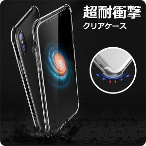 超耐衝撃 クリアケース iPhone 6/6s/6 Plus/6s Plus/7/ Plus アイフォン7 iPhone7 カバー クリアカバー カラーケース 軽量 透明 メーカ正規品 ROCK Fence Series