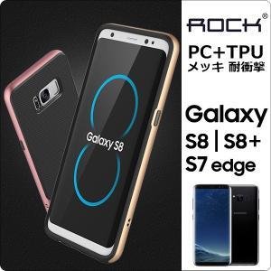 Galaxy S8 ケース Galaxy S8+ バンパー S7edge SC-02J SCV36 ...