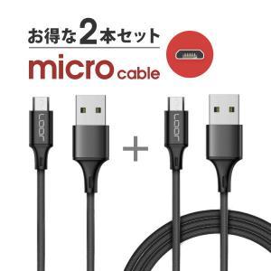 micro 充電ケーブル 2本セット 急速充電 25cm 100cm micro-B USBケーブル...