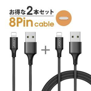 iPhone 充電ケーブル 2本セット 急速充電 25cm 100cm 8Pin アイフォン USB...