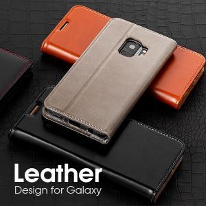 Galaxy S9 S9+ S8 S8+ 手帳型 ケース 本革  財布型 ギャラクシー 名入れ対応