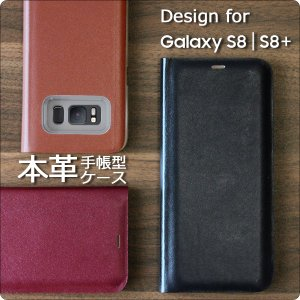 Galaxy S8 ケース 本革 手帳型ケース S8+ SCV36 SC-02J SCV35 SC-03J|looco-shop