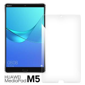 HUAWEI MediaPad M5 Pro ガラスフィルム 液晶保護 9H 強化ガラス AGC 0...