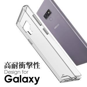 Galaxy S10 + プラス Note9 クリア スマホケース 透明 S9 + カバー ギャラクシー Samsung 耐衝撃 保護 軽い 薄い|looco-shop