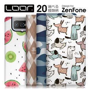 対応端末 ZenFone Max Pro (M2) (ZB631KL) ZenFone Max (M...