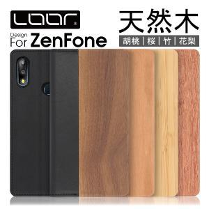 ZenFone 6 手帳型 Max Pro M2 ケース  M1 Live L1 Plus カバー ...
