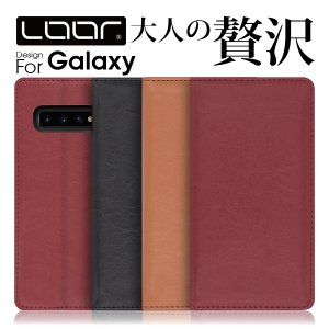 Galaxy S10 S10+ 手帳型 ケース Plus カバー A7 A30 SCV43 Feel2 Galaxy S8 S8+ SC-02L ギャラクシー S6edge S6 S5 S7edge Feel|looco-shop