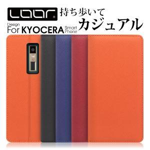 かんたんスマホ 705KCURBANO V04 手帳型 スマホケース おてがるスマホ 01 カバー DIGNO J KYOCERA キョーセラ|looco-shop