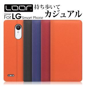 ■対応端末 LG style2 (docomo:L-01L) LG K50 LG it (au:LG...