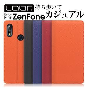 ■対応端末 ZenFone Max Pro (M2) (ZB631KL) ZenFone Max (...
