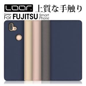 対応端末 ・らくらくスマートフォンme (2019年モデル:F-01L)  【選択肢:〈楽〉F-01...