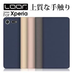 Xperia Ace SO-02L 手帳 XZ2 スマホケース XZ1 Compact X Performance カバー Z5 Premium エクスペリア Z4 ソニー カード収納 スタンド|looco-shop