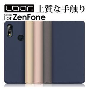 ZenFone Max Pro M2 手帳型 スマホケース M1 Live L1 カバー ZB631...
