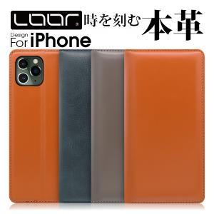 iPhone 6Plus 6sPlus ケース カバー アイフォン ベルトなし マグネットなし カード収納 本革 スマホケース|looco-shop