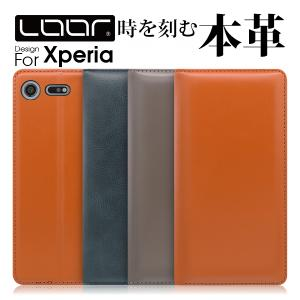 Xperia Ace SO-02L 手帳 XZ2 Premium スマホケース Z5 Premium Z4 本革 カバー X Performance ベルト無し エクスペリア|looco-shop