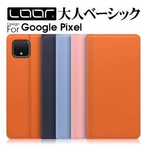 対応端末 Google Pixel 4 XL Google Pixel 4 Google Pixel...