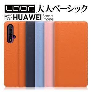 HUAWEI P30 Pro lite Premium ケース 手帳型 Mate 20 Pro nova lite 3 nova3 カバー スマホケース HW-02L HWV33 ファーウェイ P20 Pro P10 lite nova2 novalite|looco-shop
