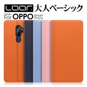 対応端末 OPPO Reno 10x Zoom OPPO AX7 OPPO R17 Pro OPPO...