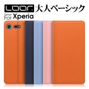 Xperia Ace SO-02L 手帳 XZ3 ケース SO-01L SOV39 カバー スマホケース XZ2 Premium エクスペリア XZ1 XZ XZs XZ X Performance Z5 Z4|looco-shop