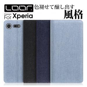 Xperia Ace SO-02L ケース 手帳 XZ3 XZ2 Premium カバー SO-01L SOV39 エクスペリア スマホケース XZ1 XZ XZs XZ Premium X Performance Z5 Z4|looco-shop