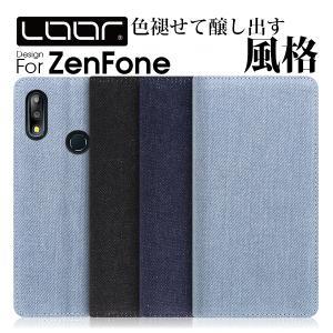 ZenFone Max Pro M2 ケース 手帳型 Plus M1 Live L1 カバースマホケ...