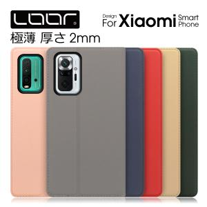 Xiaomi Redmi Note 10 Pro 9T 9S Mi Note 10 Lite  ケース 手帳型 シャオミ カバー ブック型ケース ミーノートテン スマホケース カード収納 ポケットの画像