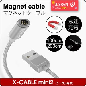 ケーブル単品 マグネット式 スマホ 充電ケーブル USB 磁石式 Micro 8Pin Type-C...
