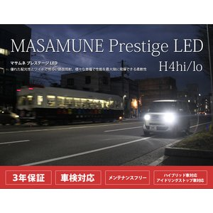 Prestige LED H4hi/Lo|lookauto