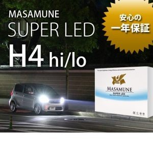 SUPER LED H4 hi/lo|lookauto