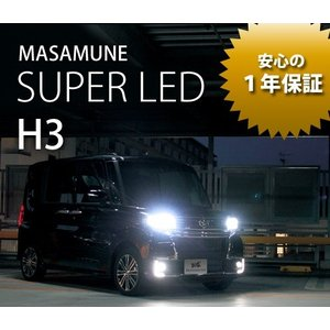 MASAMUNE SUPER LED H3|lookauto