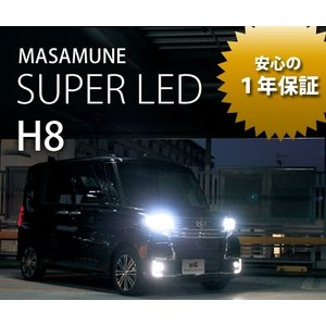 フォグランプ SUPER LED H8|lookauto