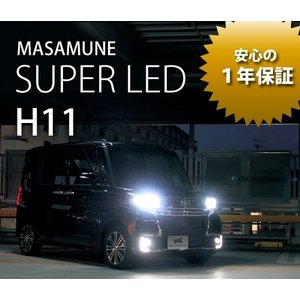 フォグランプ SUPER LED H11|lookauto
