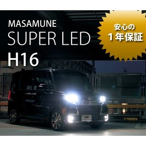 フォグランプ SUPER LED H16|lookauto