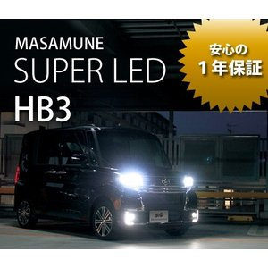 フォグランプ SUPER LED HB3|lookauto