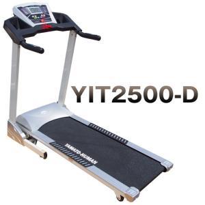 送料無料 電動ウォーカー ルームランナー ランニングマシン ウォーキングマシン 筋トレ 運動 YIT-2500D|lookit